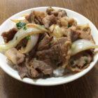 新玉と豚肉の簡単豚丼